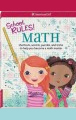 School Rules! Math